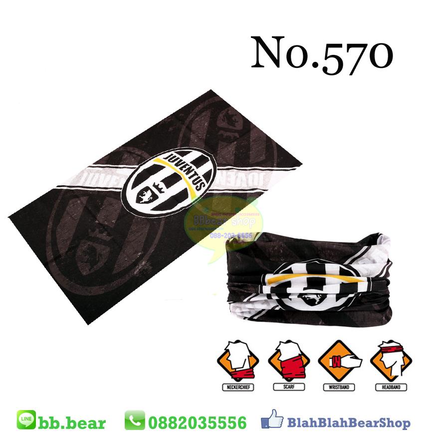 ผ้าบัฟ - No.570