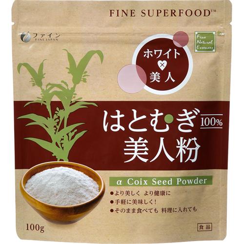 (L656)ขาวกระจ่างภายใน 7 วันแรก!!!!Hatomuki 100% @ Colx Seed Powder ผงให้ความขาวฮะโทมุกิ สมุนไพรญี่ปุ่นให้ความขาว ใช้ชงกับเครื่องดื่มร้อนเย็นได้ทุกชนิด ตัวขาวกระจ่างออร่าทั้งตัวด้วยสมุนไพรชั้นยอดจากญี่ปุ่นค่ะ