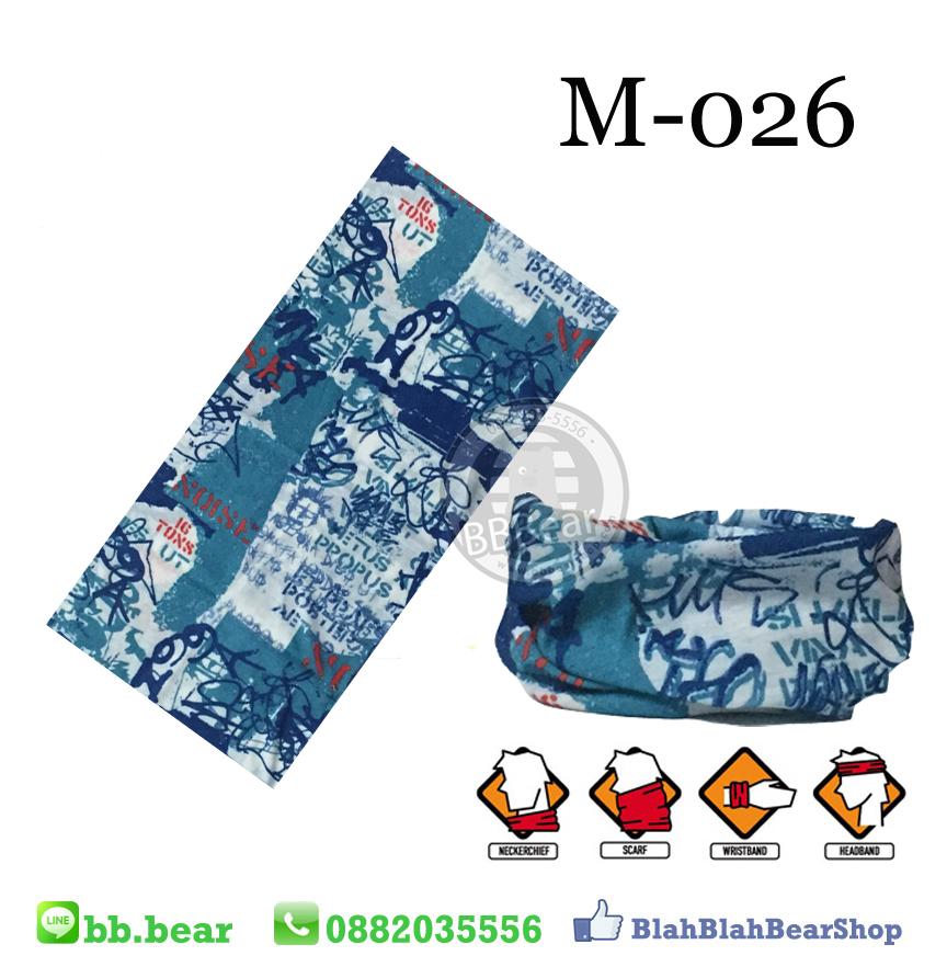 ผ้าบัฟ - M-026