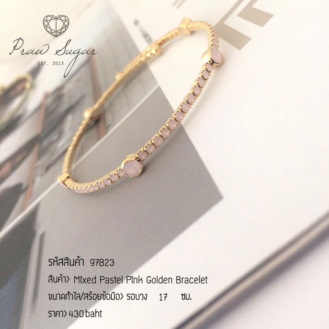 Mixed Pastel Pink Golden Bracelet