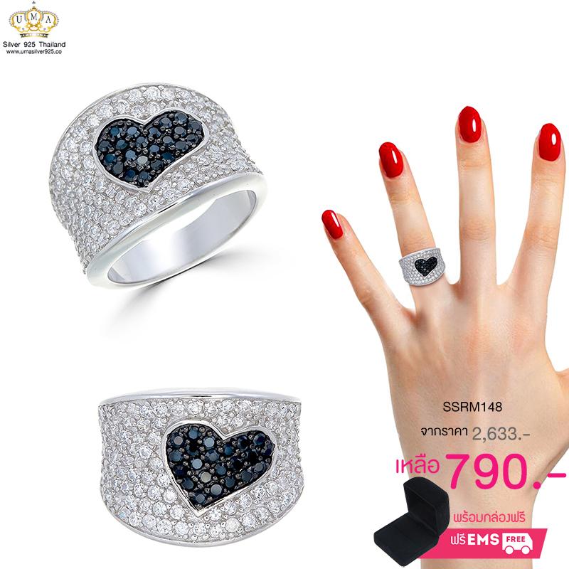 แหวนเงิน ประดับเพชร CZ แหวนหน้าใหญ่ฝังเพชรกลมขาวเต็มหน้า เพิ่มดีไซน์ลายหัวใจกลางแหวน ฝังเพชรกลมดำ ตัวเรือนแหวนมีความประณีตสวยงามในทุกมิติมุมมอง