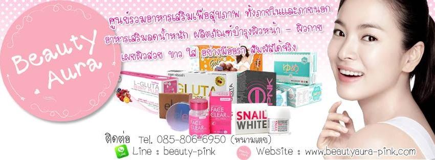Beautyaura-pink