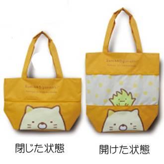 กระเป๋าขยายได้ใบเล็ก Sumikko Gurashi แมวเนโกะ