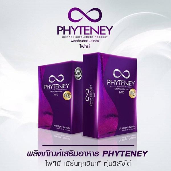 Phyteney ราคา