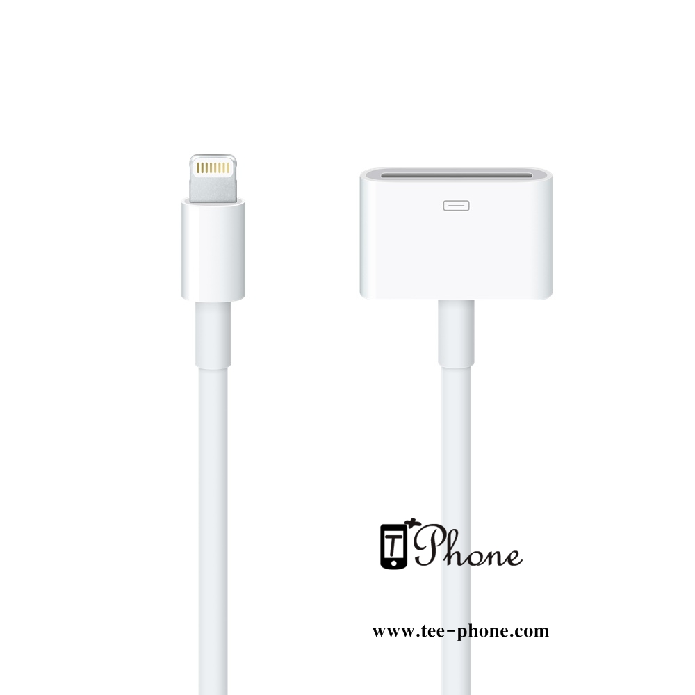 ปลั๊กแปลงสาย 30 PIN iPhone iPad 30 Pin to Lightning Cable