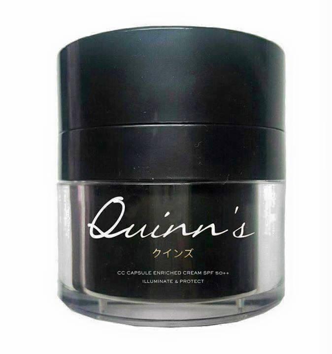 Quinn's Skin CC Capsule Enriched Cream 15 g. ควิน สกิน ครีมกันแดด