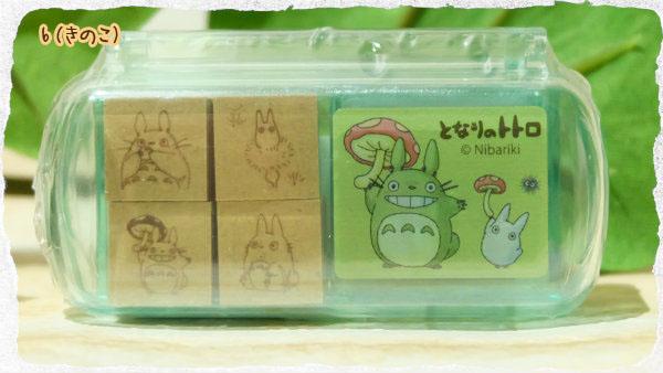 ชุดตรายาง My Neighbor Totoro 6