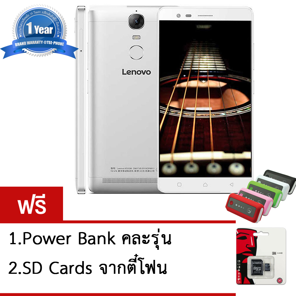 "Lenovo Vibe K5 Note 2016 (A7020) 5.5"" 32GB สแกนลายนิ้วมือ (Silver)แถมฟรี PowerBank,SD Cards"