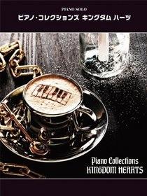 หนังสือโน้ตเปียโน Piano Collections Kingdom Hearts