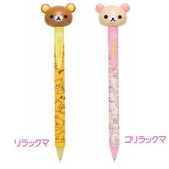 ชุดปากกาคู่ Rilakkuma (2 ด้าม)