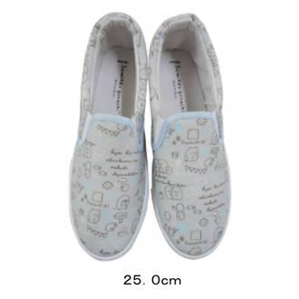 รองเท้าสลิปออน Sumikko Gurashi 25 ซม.