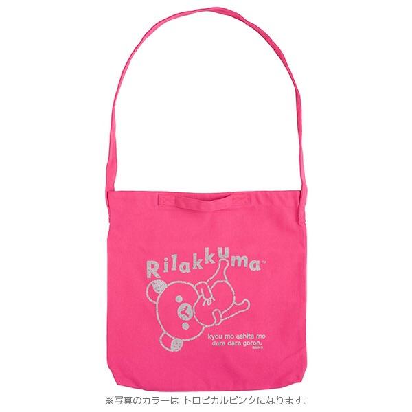 กระเป๋า Rilakkuma เลือกสีได้ (M)